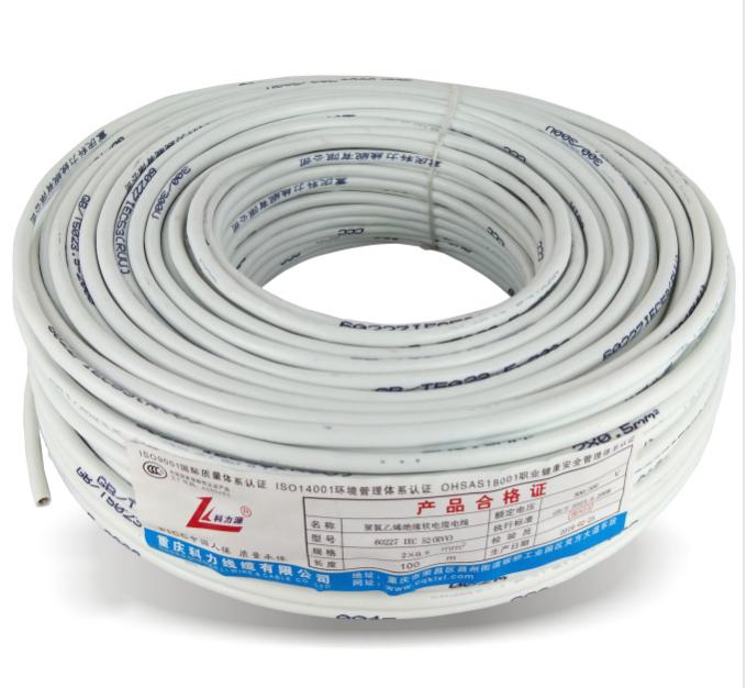 科力线缆国标RVV电源线2芯3芯4芯铜0.5/1.5/2.5平方家用软护套线